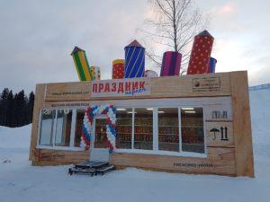 Магазин фейерверков у Лотос Плазы